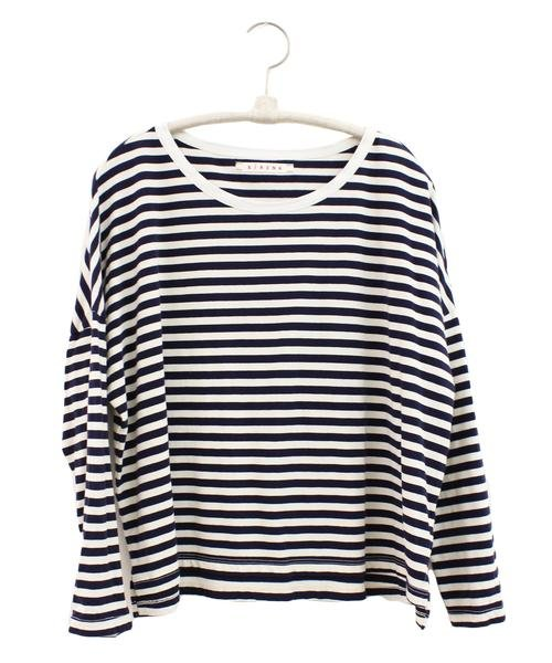 Striped Jersey Ivory Farrah Top