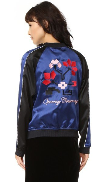 Reversible Flower Silk Bomber