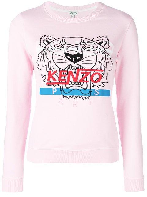 Kenzo Hyper Kenzo Sweatshirt - Farfetch