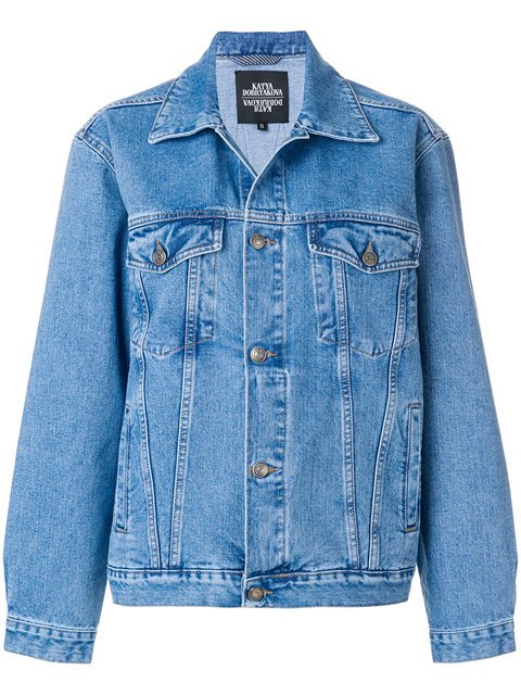 Katya Dobryakova Fearther Mask Denim Jacket  - Farfetch