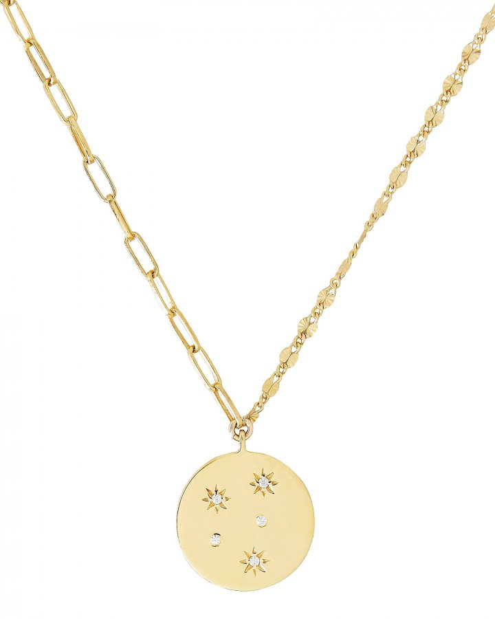 The Lara Starbust Chain Necklace