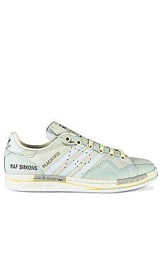 Peach Stan Sneaker                     adidas by Raf Simons