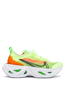 NSW Zoom X Vista Grind Sneaker                     Nike