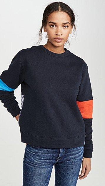The Katie Sweatshirt