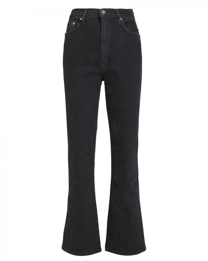 Pinch Waist Kick Jeans