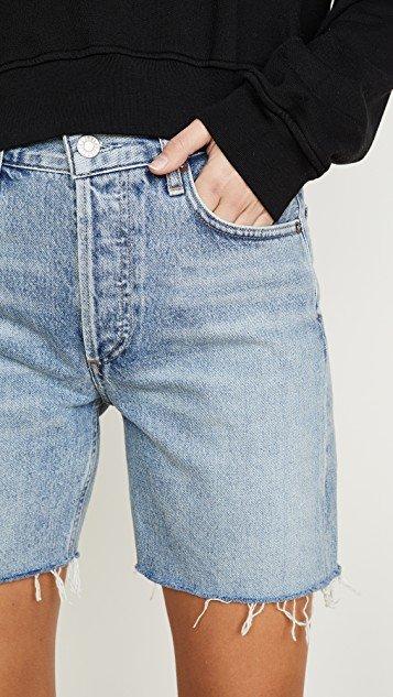Rumi Mid Length Shorts