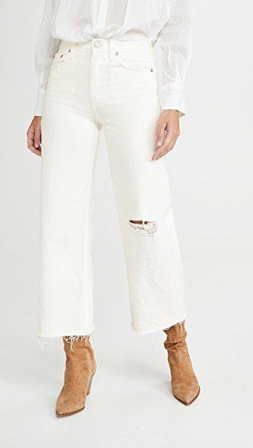 Audrey Crop Wide Leg Jeans