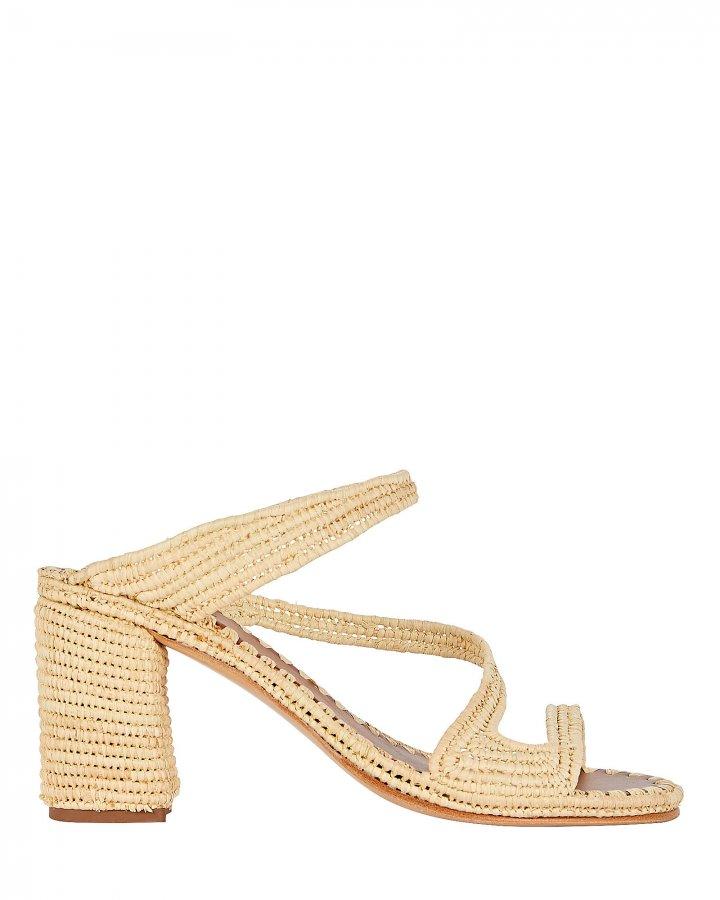 Salah Raffia Slide Sandals