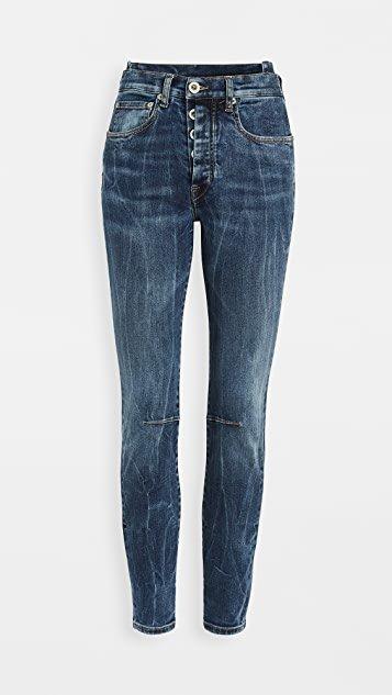 Dark Blue Wash Shifted Skinny Jeans