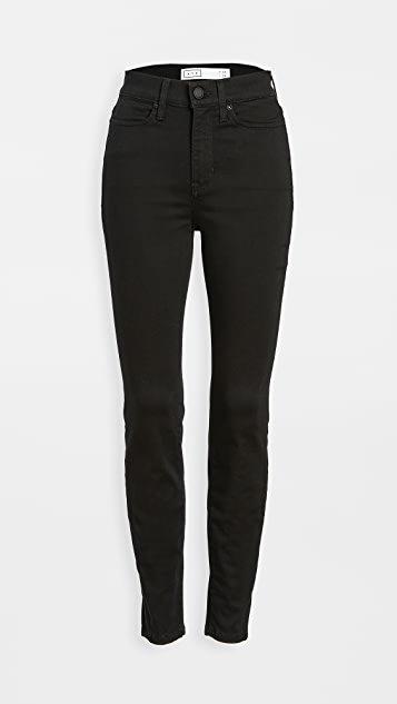Hi-Rise Skinny Jeans