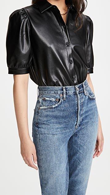 Vegan Leather Puff Sleeve Top