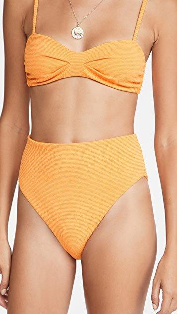 Imina Bikini Bottoms