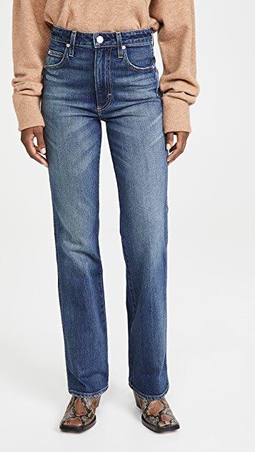 High Rise Kick Jeans