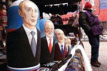 Courtesy of Sergei Karpukhin/Reuters/Corbis