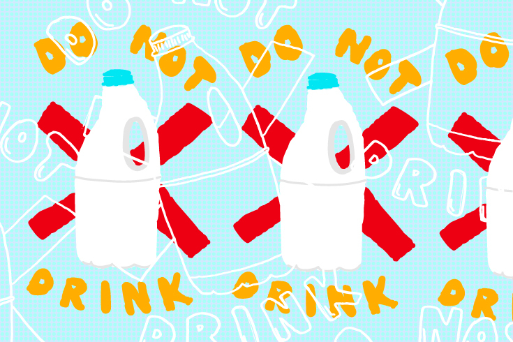 "Illustration of two bottles of bleach with large red X's behind them and yellow letters saying, in all capitals, ""DO NOT DRINK."" The background is turquoise blue."