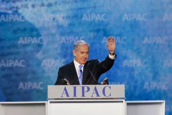 Photography courtesy of AIPAC