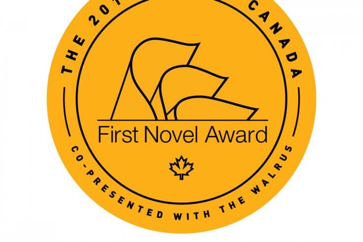 amazon first novel award logo