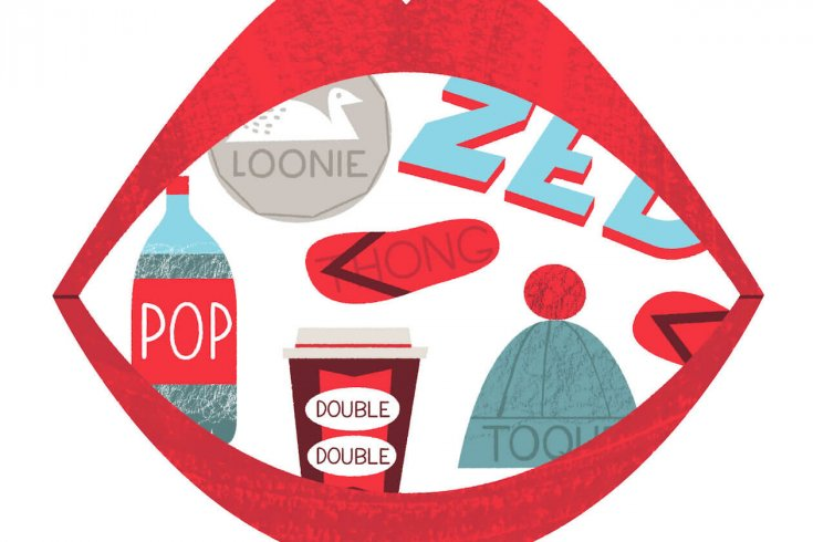 mouth illustration contains double double, pop, flip-flop, toque and loonie
