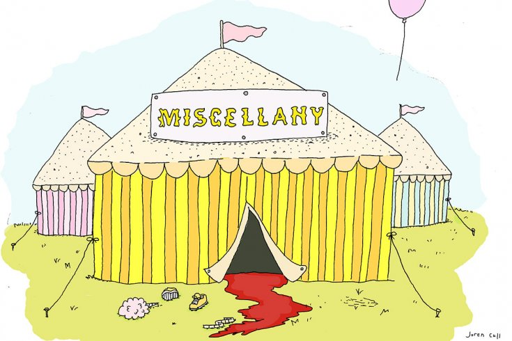 """A circus tent with the banner saying """"Miscellany"""""""
