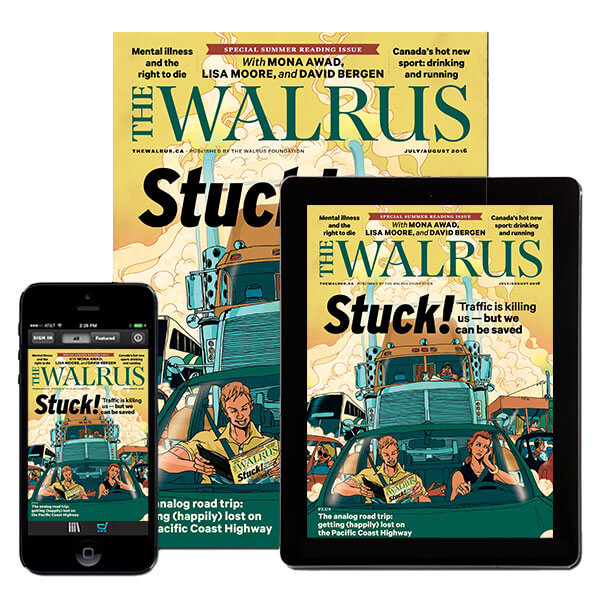 Print and Digital Subscription