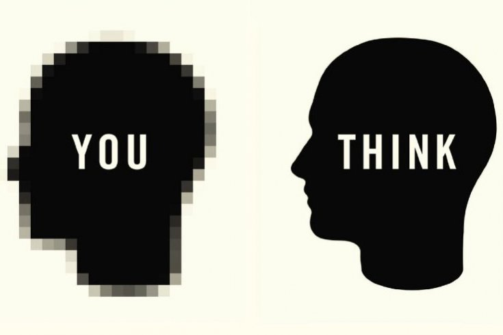 Smarter Than You Think (detail)