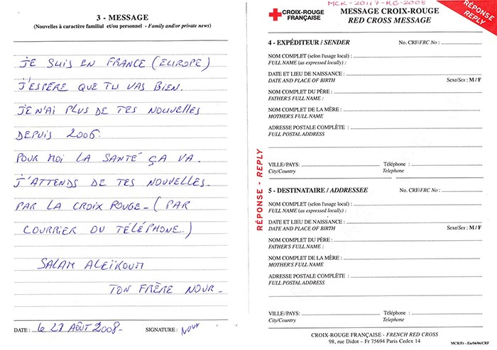 A Red Cross message ready for delivery, August 2008