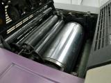 1998 Heidelberg Quickmaster QM 46-2 Two Color Press