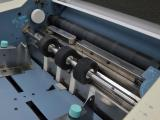 Duplo DF-920 Fully Automatic Tabletop Folder - Click Here for Video!