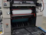 1996 Ryobi 3302M Two Color Printing Press