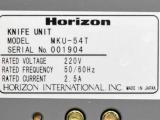 Horizon MKU-54T Knife Unit - Click for Video!