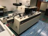 a photo of Bell & Howell 4 Station Model Mailstar 300 with GBR PF300 Sheetfeeder Folder Reading OMR - Meridian, ID