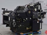 "a photo of Heidelberg KORD 18"" x 24 1/2"" Offset Printing Press"