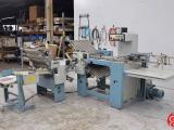 a photo of MBO B23 Pile Feed Paper Folder with 8 Page Return and Roll Away Delivery - Click for Video!