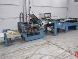 a photo of 1991 MBO K69 Continuous Feed 6 Plate Paper Folder w/ 2 Knife Folding Units and Roll Away Delivery - Click for Video!