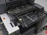 2002 Heidelberg Printmaster 52-2 GTO Two Color Offset Printing Press - Approx 10 Mil Impressions