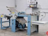 a photo of 1995 MBO B18 Pile Feed Paper Folder with Counter and Roll Away Delivery - Click for Video!