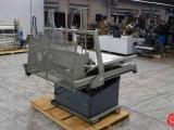1994 Polar RAB 5  Large Format Paper Jogger with Squeeze Roll and Air Table - Click for Video!