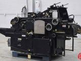 "a photo of Heidelberg KS 38"" x 52"" Cylinder Die Cutter with Inking Unit and Two Die Cutting Jackets"