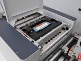 Neopost AS-950C Digital Color Envelope Printing System - Click for Video!