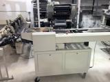 a photo of Bell & Howell Six Station Turnover Inserter with GBR 420 Sheet Feeder Reading OMR - Barrie, Ontario, Canada