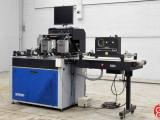 a photo of 2006 Buskro BK 700 Inkjet System with Two Atlas Printing Heads, Compose IQ Software, Dryer