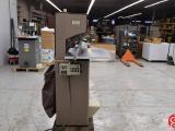 1989 Challenge Century Hydraulic Single Head Paper Drill - Click for Video!