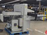 2006 Challenge 305 XD Programmable Hydraulic Paper Cutter - Click for Video!