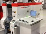 a photo of Kodak DirectPress 5634 DI Digital Press