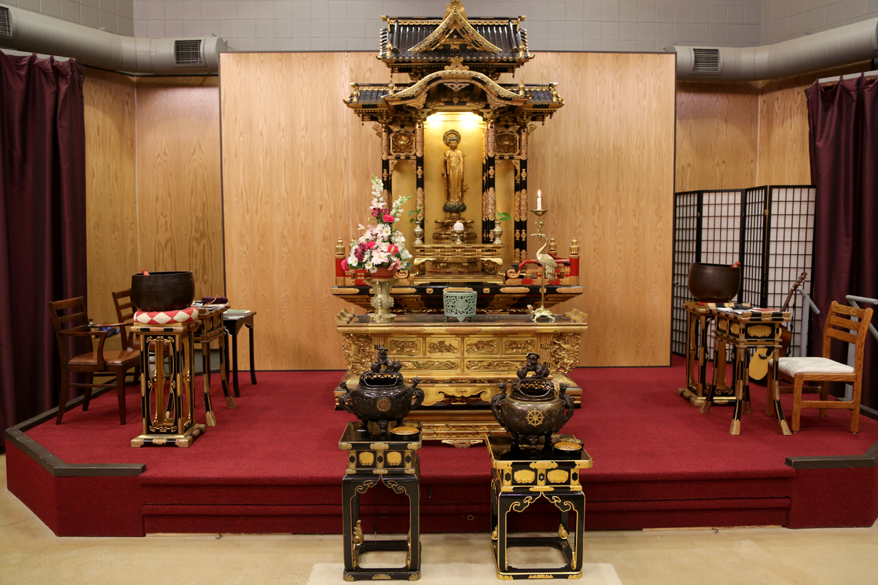 picture of Kansho; Rin Gong