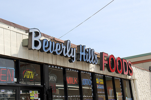 A Beverly convenience store prides itself with the neighborhood's hilliness.