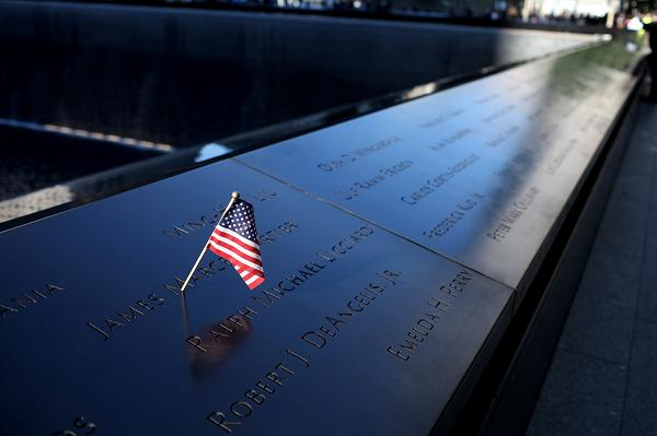 The 9/11 memorial in New York City (AP Photo/Newsday, Craig Ruttle, Pool)