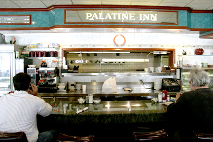 The Palatine Inn (WBEZ/Logan Jaffe)