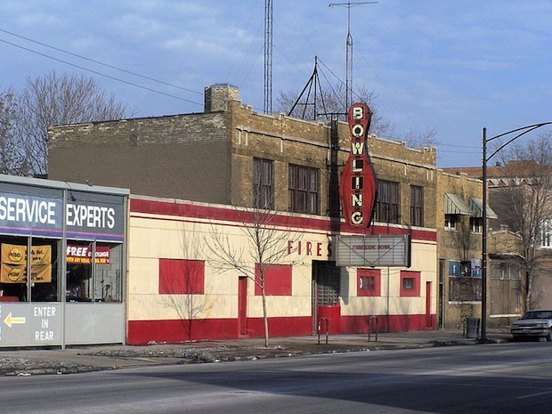 The Fireside Bowl at 2646 W. Fullerton in Chicago. (Wikipedia/Commons)