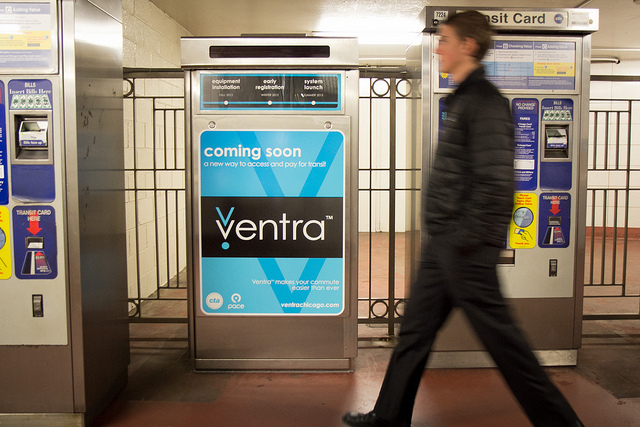Ventra card vending machine